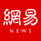 网易新闻 24.2 1.0