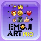 表情艺术 Pro 3.0