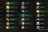 魔兽世界7.0惩戒骑天赋加点推荐点法