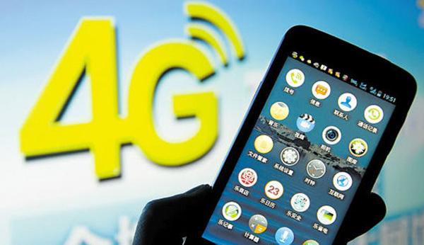 中移动4G用户已达5.52亿
