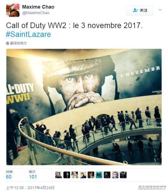 《使命召唤14:二战》再曝11月3日发售 加入全新