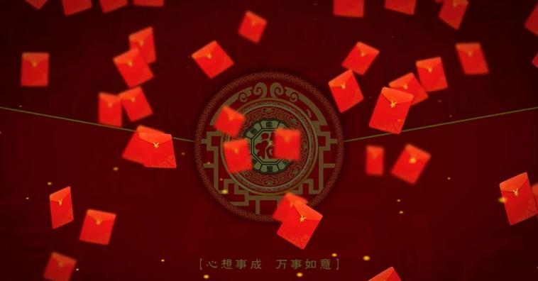 新春红包新姿势,视频红包了解一下!