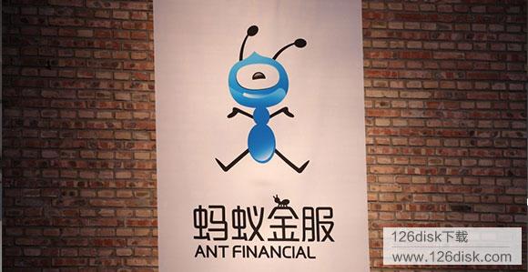 蚂蚁金服副总裁回应:王晗你怎么就成了阿里高管