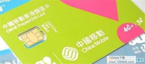 无限量套餐电话卡怎么选?低价套餐等着你