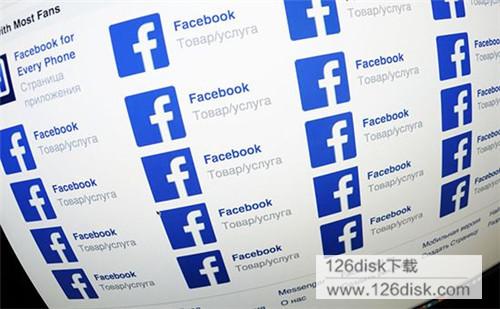 FB用户隐私被泄露原因竟然来自第三方数据存储公司