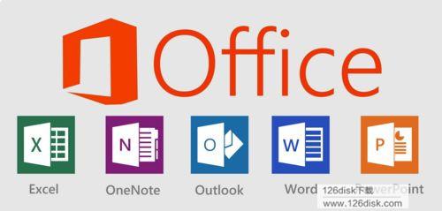 Linux版本下的新版Office 2019如何使用,教你操作