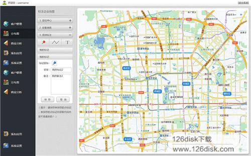 高德高精地图出现加快自动驾驶行业发展脚步