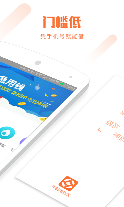 瑞长鑫借贷软件第1张
